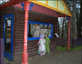 Fairyland Village - Attractions Sydney