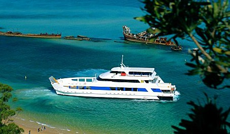 Queensland Day Tours - Attractions Sydney