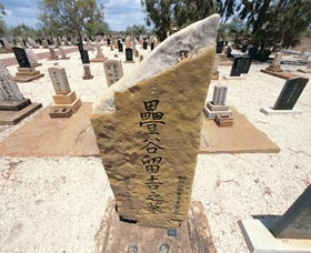 Japanese Cemetery - Attractions Sydney
