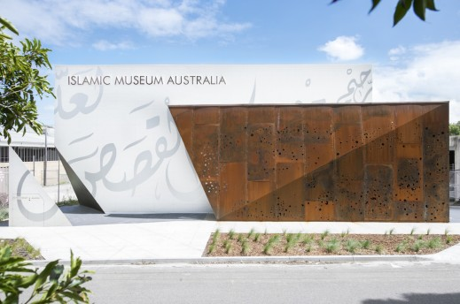 Islamic Museum of Australia - Attractions Sydney