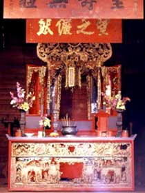 Hou Wang Chinese Temple and Museum - Attractions Sydney