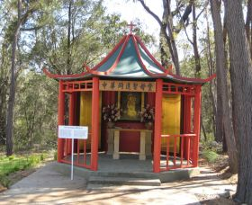 Shrine of Our Lady of Mercy at Penrose Park - Attractions Sydney