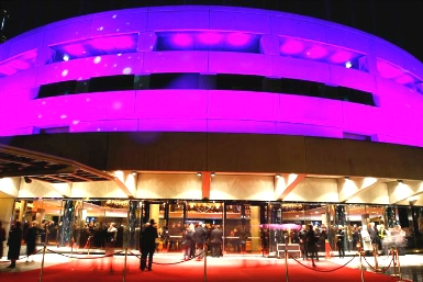 Hamer Hall - Attractions Sydney